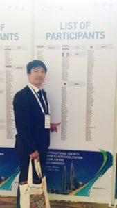 国際リハビリテーション医学会学術集会