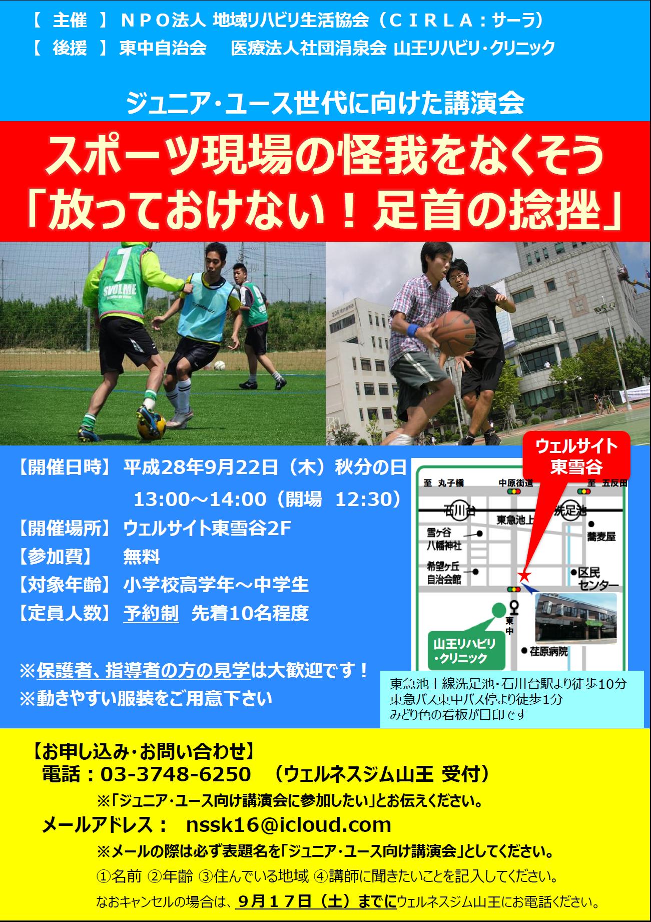 sports1