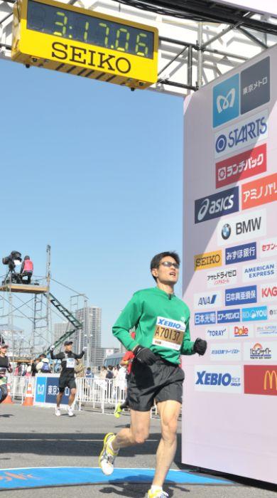 東京マラソン2013ゴール